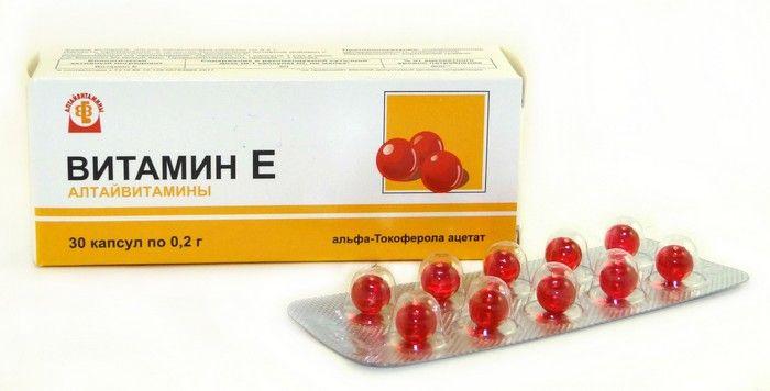 Как использовать витамин E для лица?
