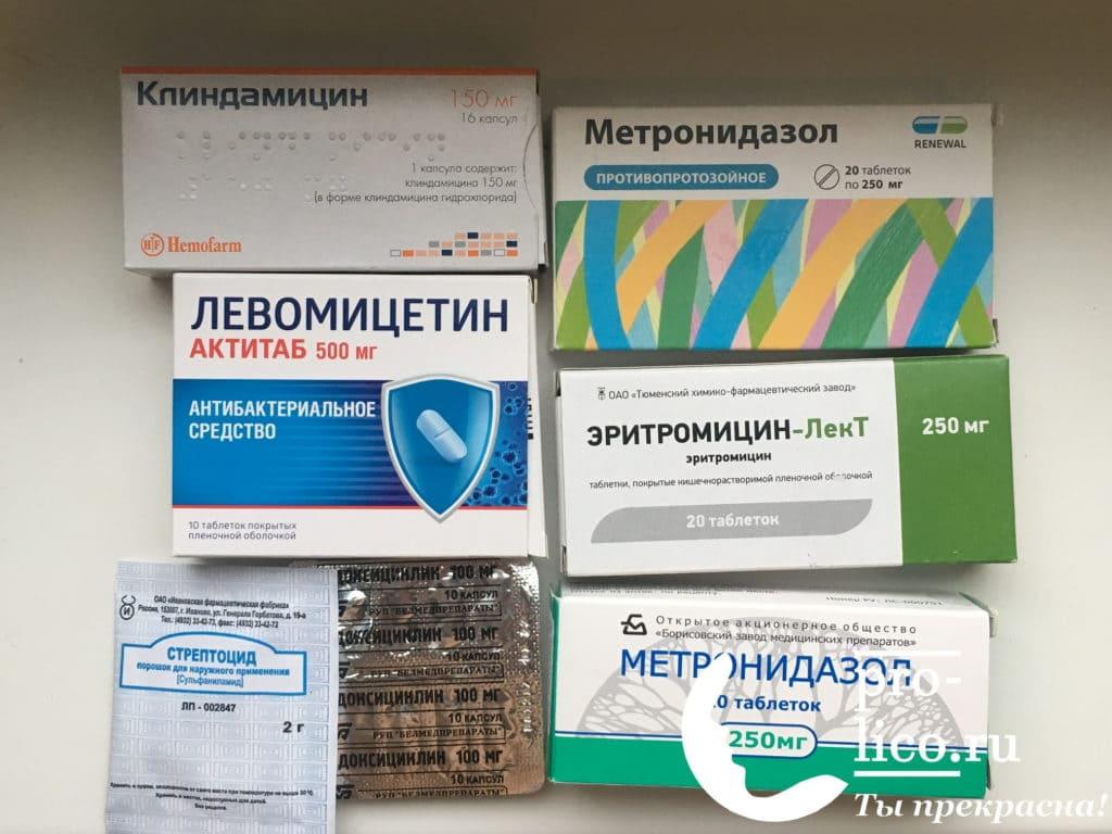 Болтушка с антибиотиками
