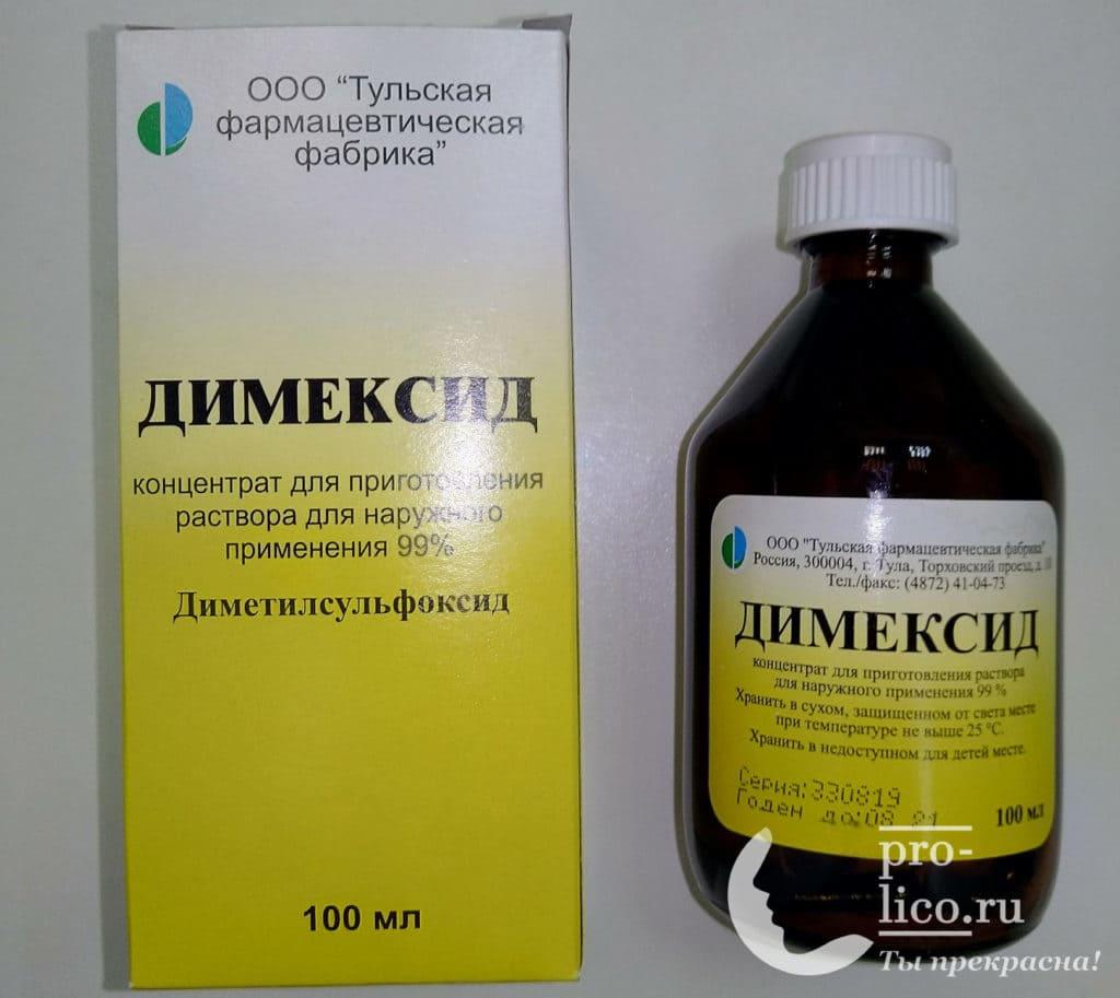Димексид для тетрациклинового лосьона