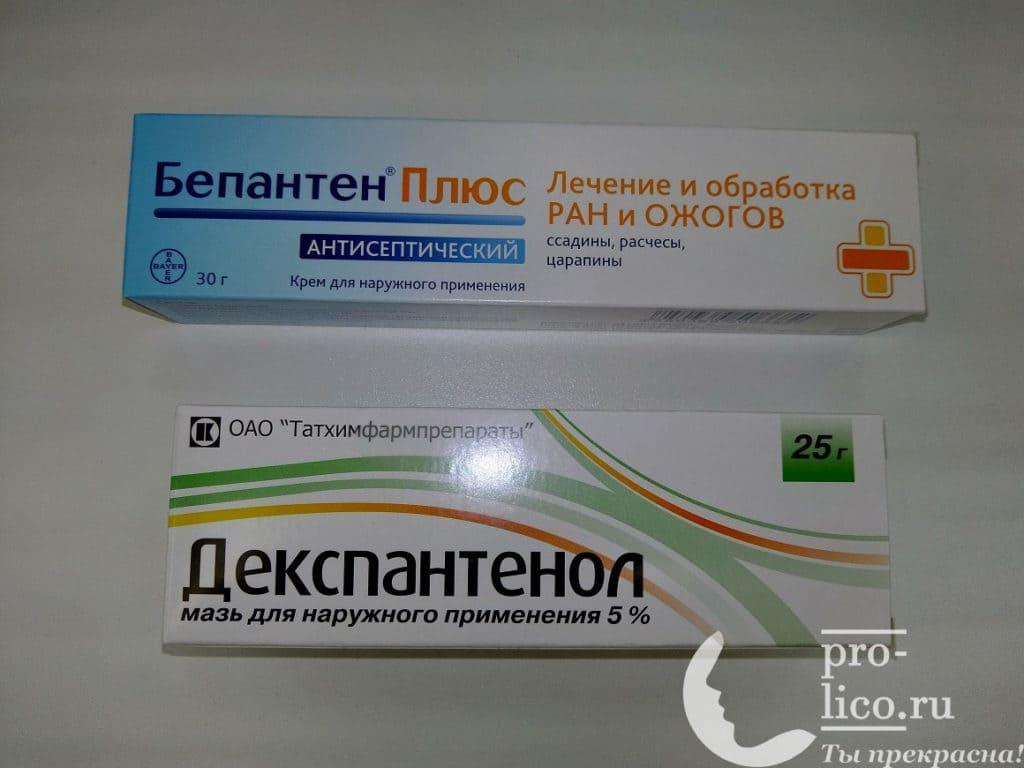 Препараты содержащие Декспантенол