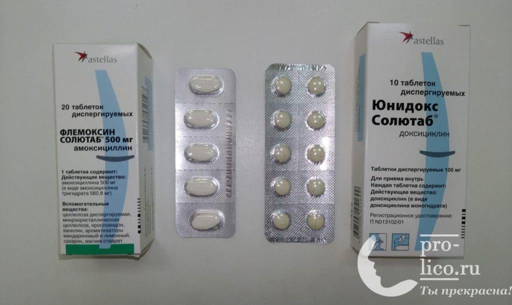 Флемоксин и юнидокс