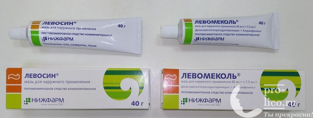 Левосин и левомеколь против прыщей