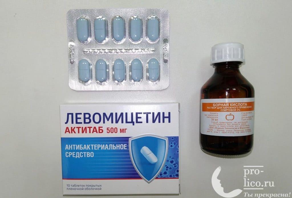 Болтушка с борной кислотой и левомицетином
