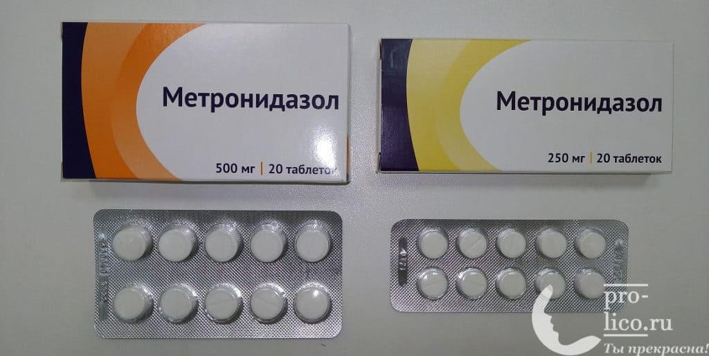Метронидазол для лечения прыщей