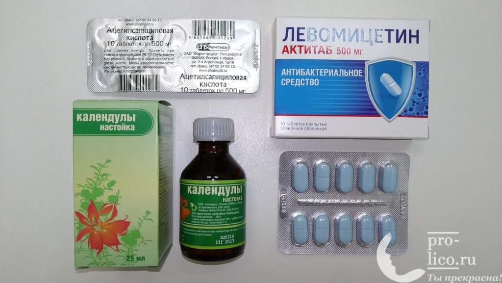 Болтушка с левомицетином, календулой и аспирином