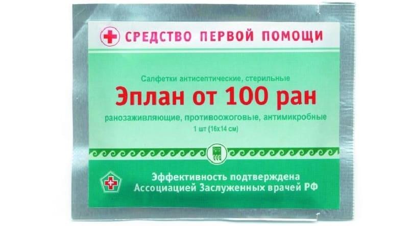 """Салфетки  Эплан от """"100 ран"""""""
