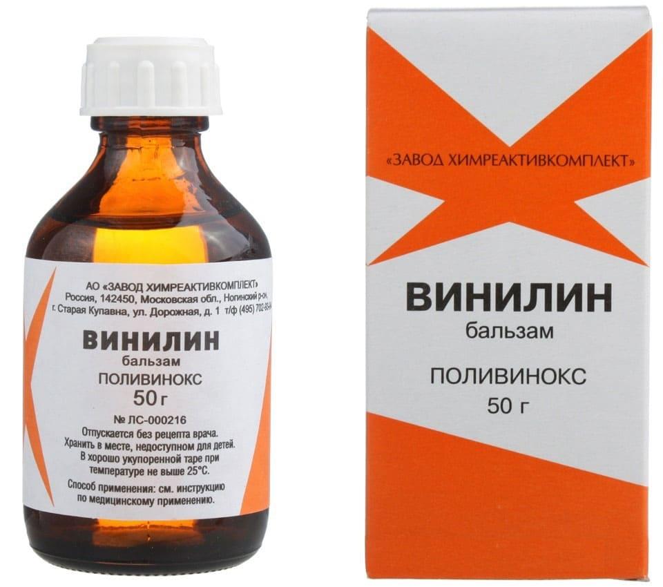 Винилин или Бальзам Шостаковского