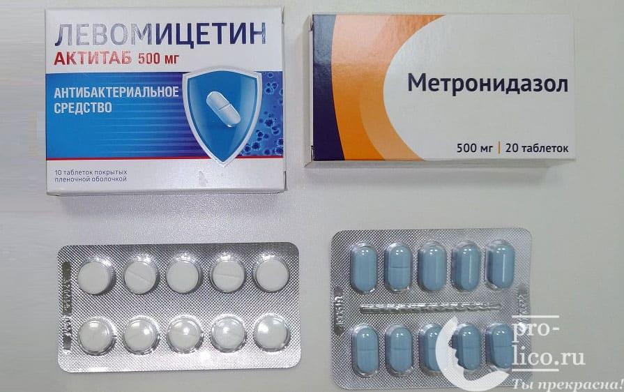 Болтушка с метронидазолом (Трихополом) и антибиотиком Левомицетином