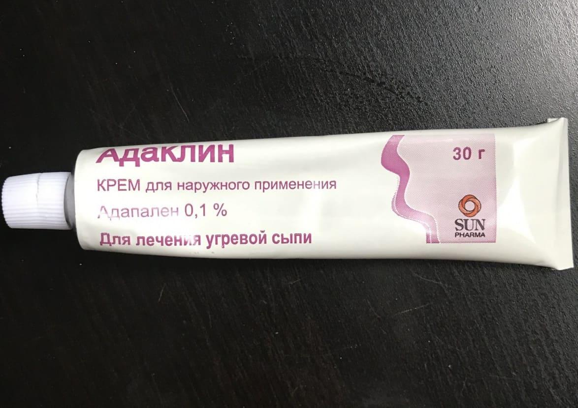 Адаклин крем