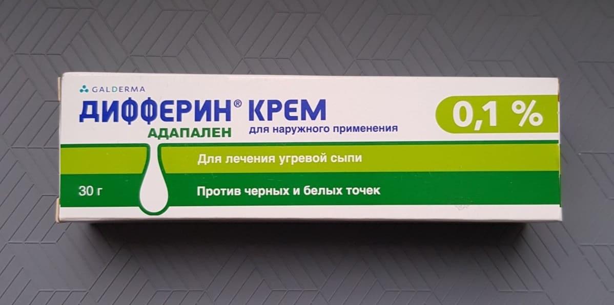 Дифферин крем
