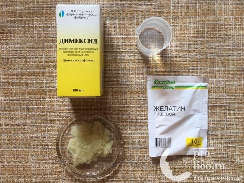 Маски с димексидом и желатином