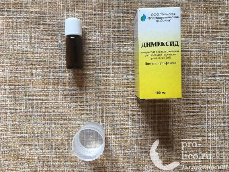 Болтушка с димексидом и маслом чайного дерева