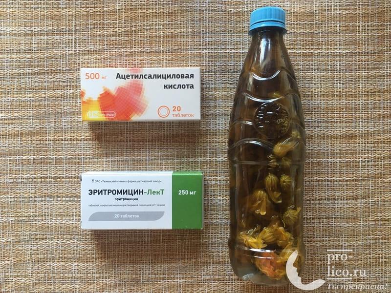Болтушка с эритромицином, календулой и аспирином