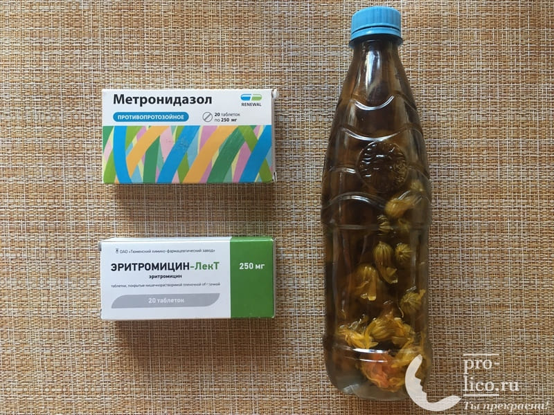 Болтушка с эритромицином, метранидазолом и календулой