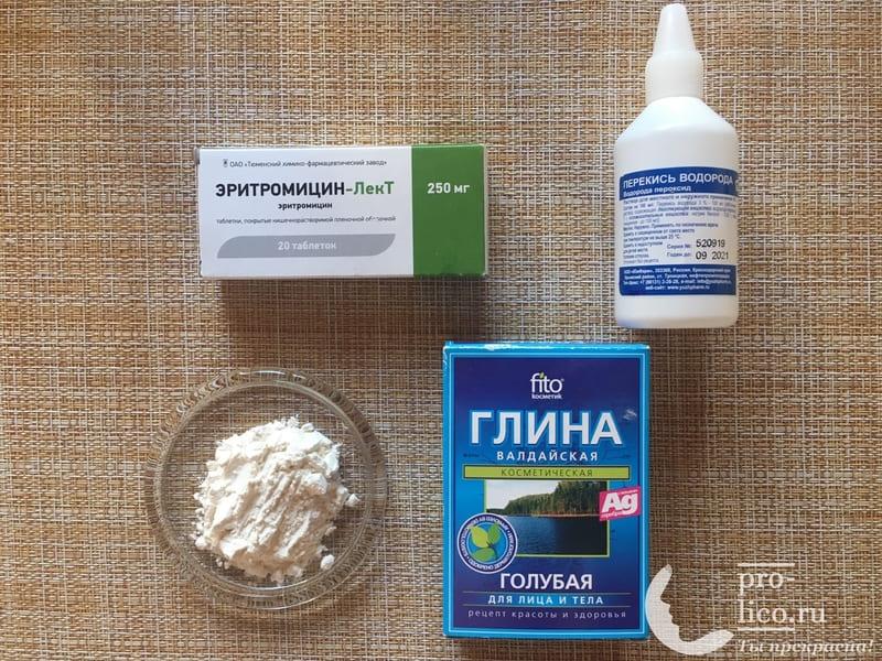 Маска с эритромицином, глиной и перекисью водорода