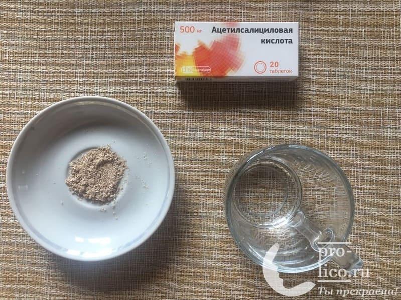 Скраб с аспирином и отрубями
