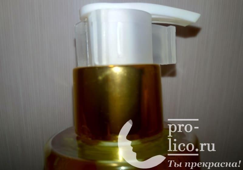 Гидрофильное масло для умывания BIELENDA