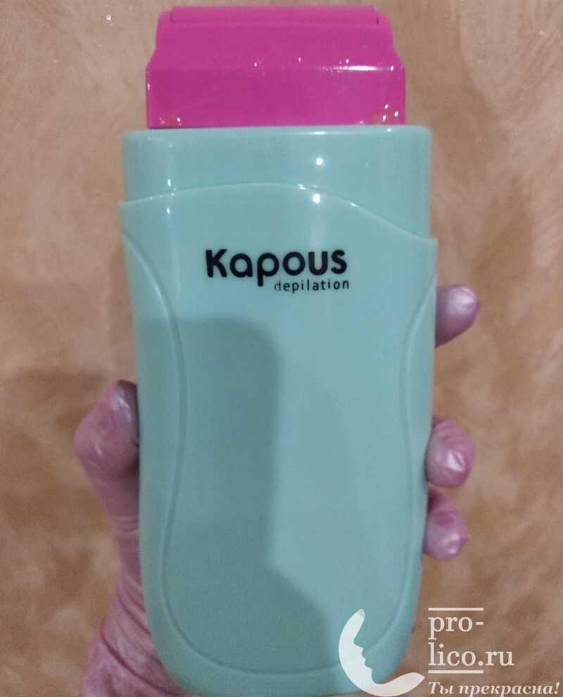 Нагреватель для воска в картриджах Kapous
