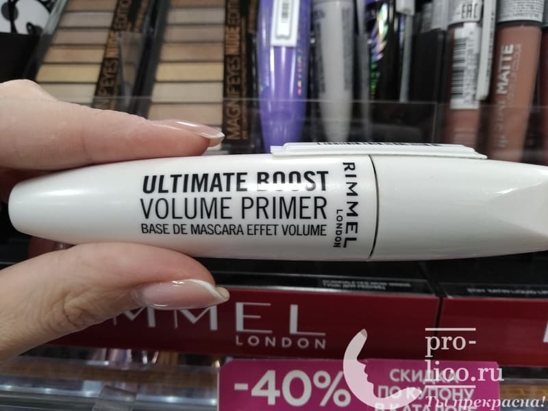 Тушь Ultimate Boost Volume Primer от Rimmel