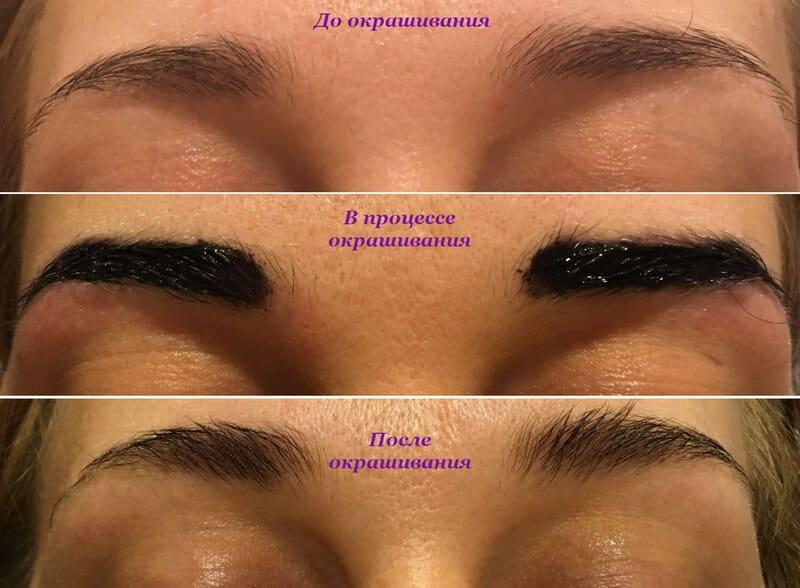 Фото до и после применения Крема-Хны для бровей и ресниц от FITOcosmetic