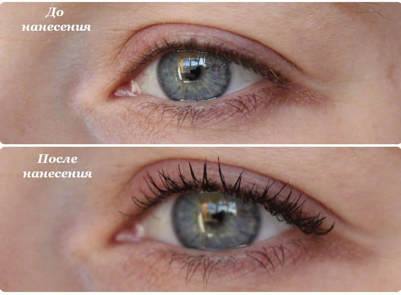 Vivienne Sabo Garconette фото до и после
