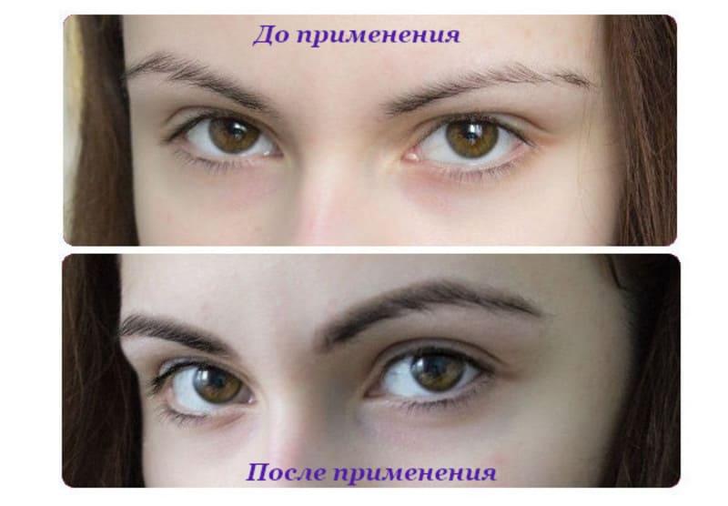 краска для бровей и ресниц Kapous фото до и после
