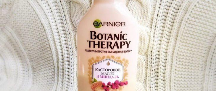 Garnier Botanic Therapy — шампунь который помогает остановить выпадение волос