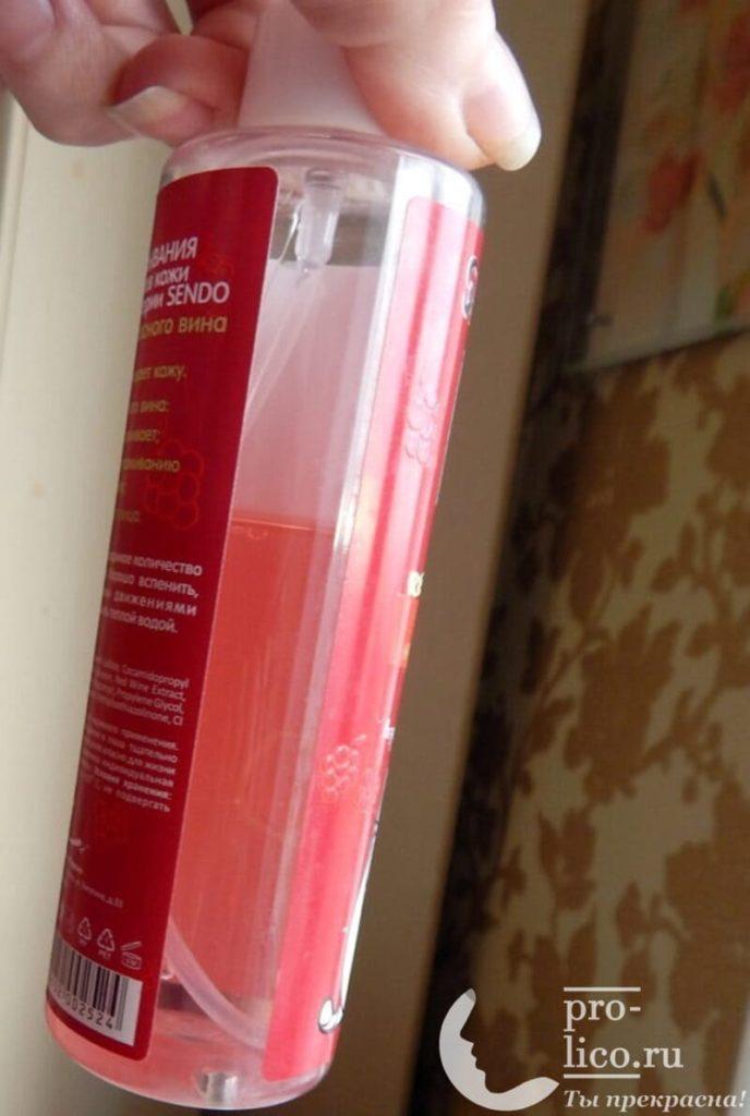 Гель для умывания от SENDO с экстрактом красного вина - хорошо очищает, но сушит кожу лица