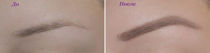 Eva Mosaic Анютины глазки фото до и после