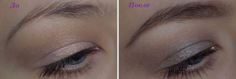 Eva Mosaic Черный кофе фото до и после