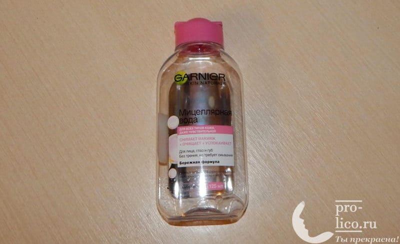 Классная мицеллярная водичка Skin Naturals от Garnier