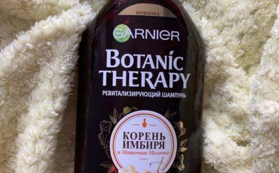 Мой отзыв на ревитализирующий Шампунь Garnier Botanic Therapy Корень имбиря и маточное молочко