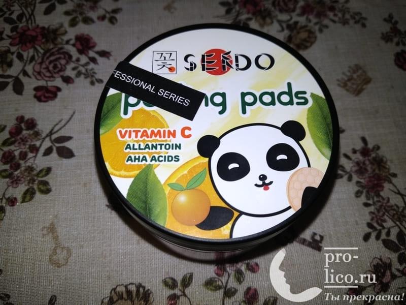 Очищающие пилинг-пэды Sendo, с витамином С и AHA кислотами