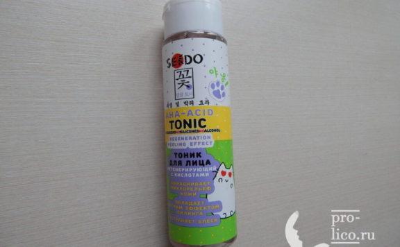 Один из лучших пилингуюших тоников для лица AHA Acid от Sendo