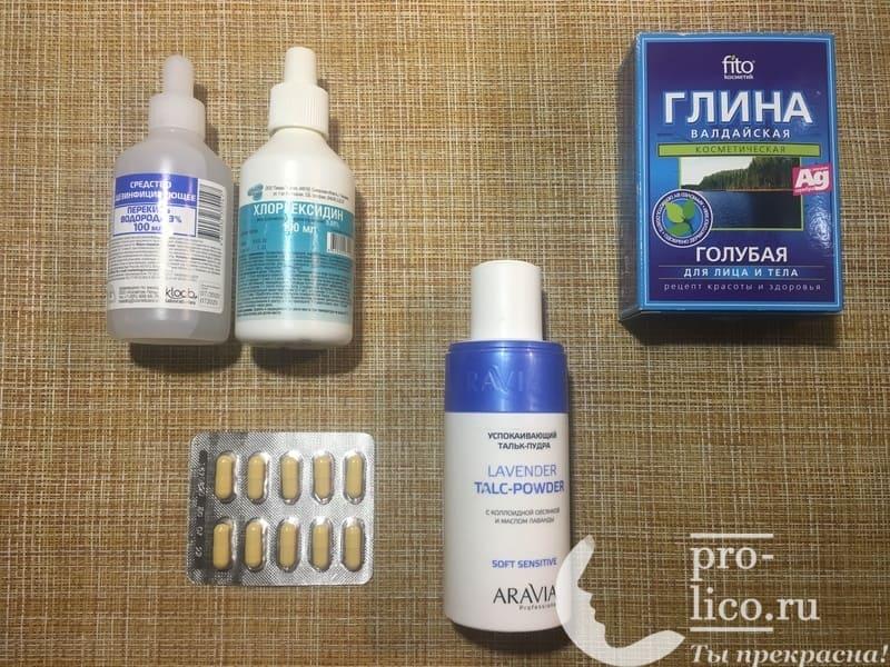 Доксициклиновая маска с перекисью водорода