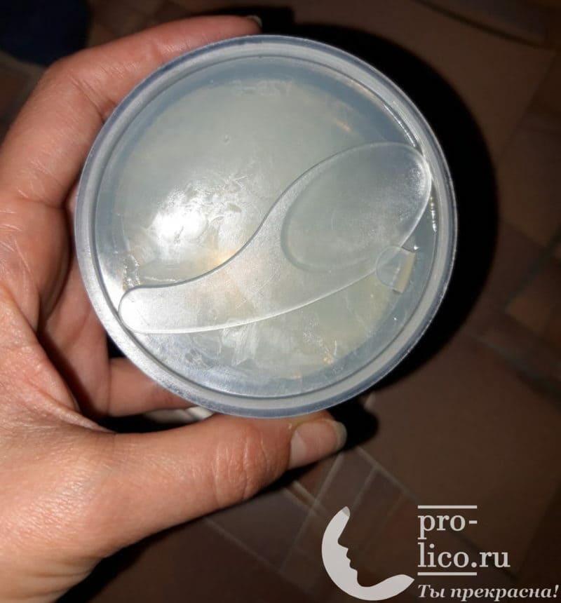 SENANA Гидрогелевые патчи для глаз с экстрактами морских водорослей, моя выручалочка