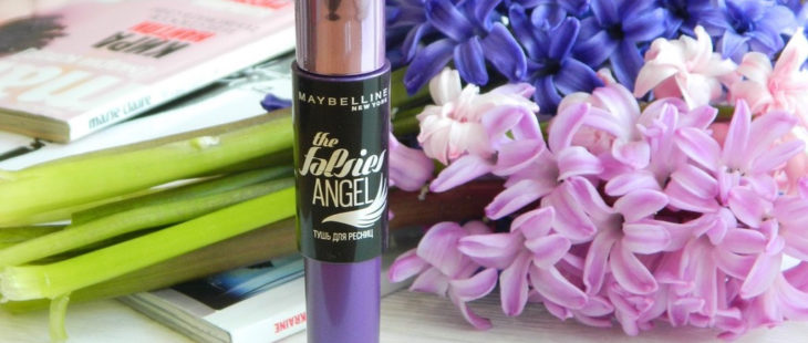 Восхищая взглядом с тушью The Falsies Angel Maybelline