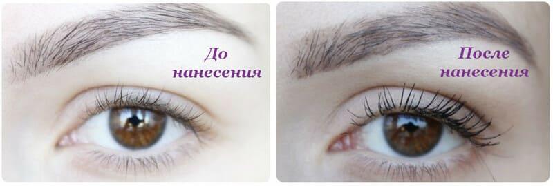 Фото до и после туши Divage Tube your lashes