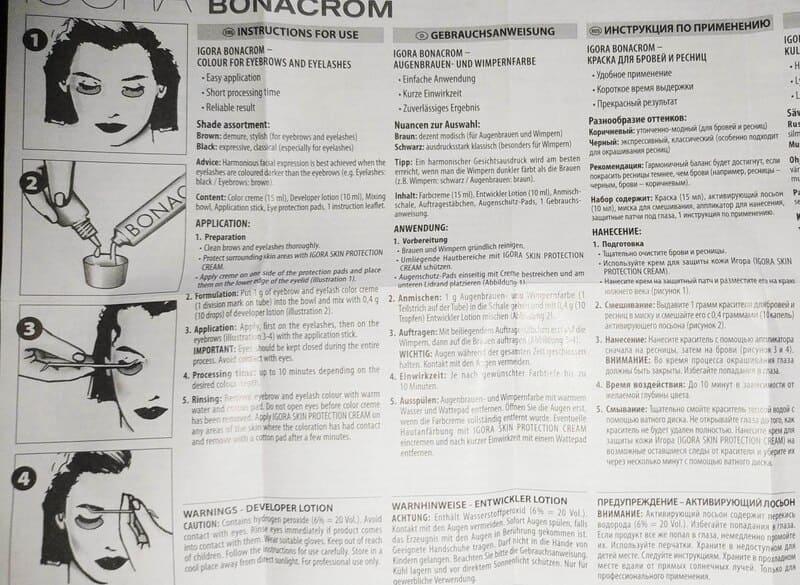 igora bonacrom инструкция