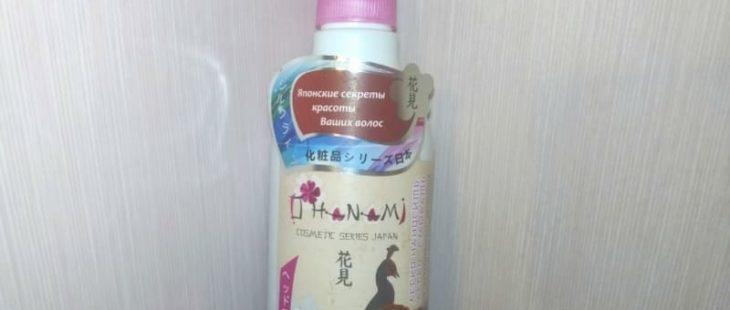 Маска-скраб для кожи головы O Hanami с экстрактом сакуры – мой отзыв, плюсы и минусы, разбор состава
