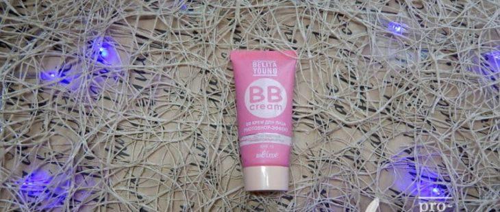 Мой отзыв на BB крем для лица Photoshop-эффект от Белита