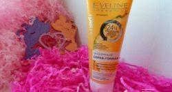 Мой отзыв на энзимный скраб-гоммаж Eveline с ананасом и фруктовыми АНА-кислотами