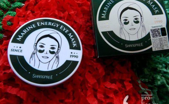 Мой отзыв на гидрогелевые патчи для глаз Shangpree Marine Energy eye mask