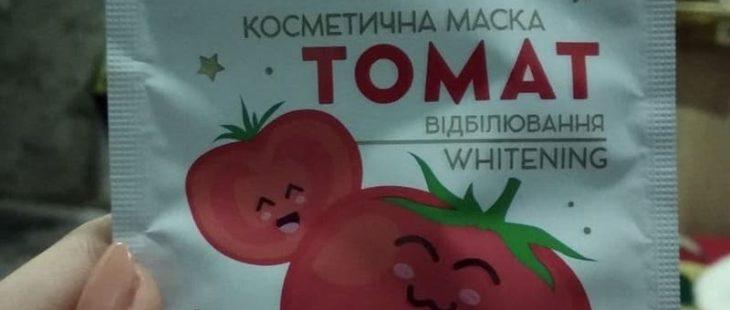 "Мой отзыв на косметическую отбеливающую маску ""Томат"", Beauty Derm Whitening"