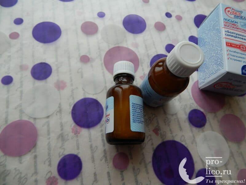 Мой отзыв на лосьон противовоспалительный болтушка салициловая +Zn от компании Floresan
