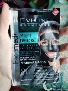 Мой отзыв на Очищающе-матирующую углевую маску Eveline Cosmetics FaceMed