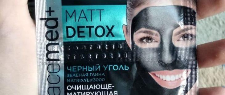 Мой отзыв на Очищающе-матирующую углевую маску Eveline Cosmetics FaceMed+