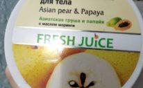 """Мой отзыв на сахарный скраб для тела """"Азиатская груша и папайя""""Fresh Juice Asian Pear & Papaya"""