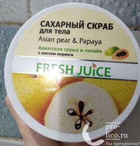 Мой отзыв на сахарный скраб для тела «Азиатская груша и папайя» Fresh Juice Asian Pear & Papaya