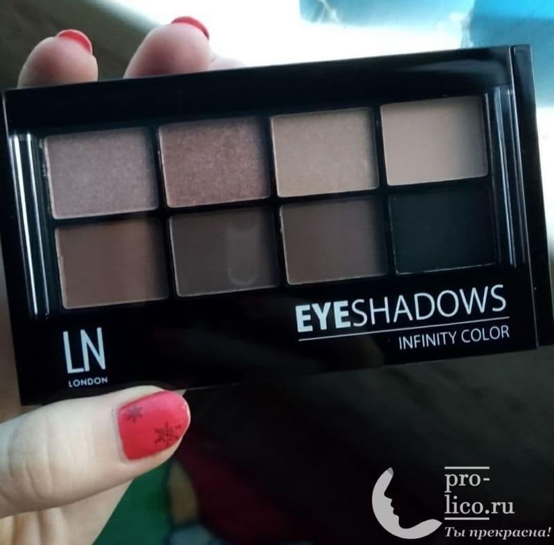 Мой отзыв на Тени для век LN Professional Infinity Color Eyeshadows Kit
